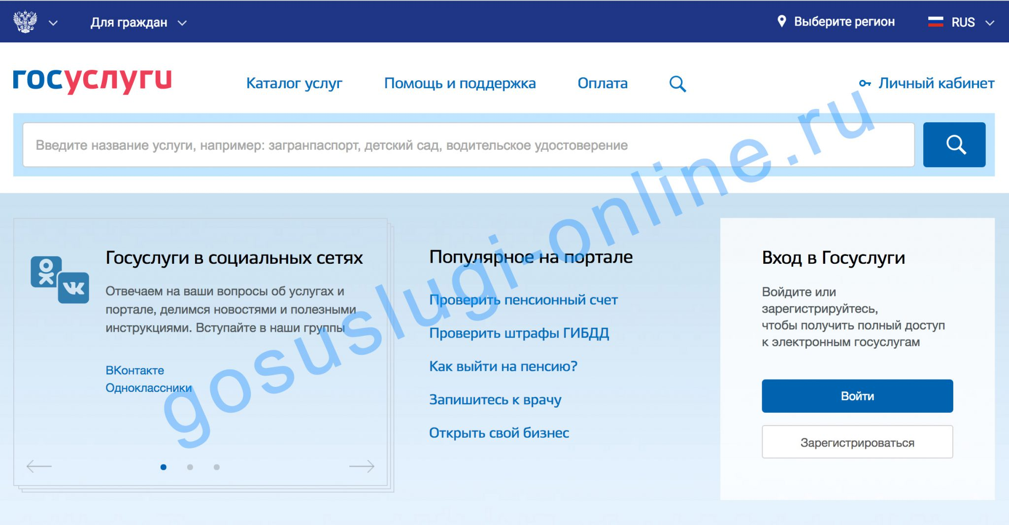 официальный сайт диетолога алексея ковалькова