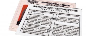 Оплатить госпошлину за водительское удостоверение через Госуслуги