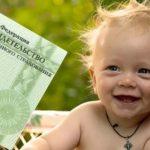 Можно ли заказать СНИЛС ребенку через Госуслуги