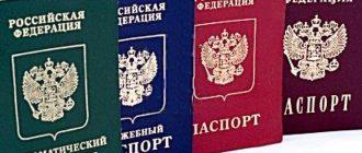 Как поменять паспорт через Госуслуги пошаговая инструкция