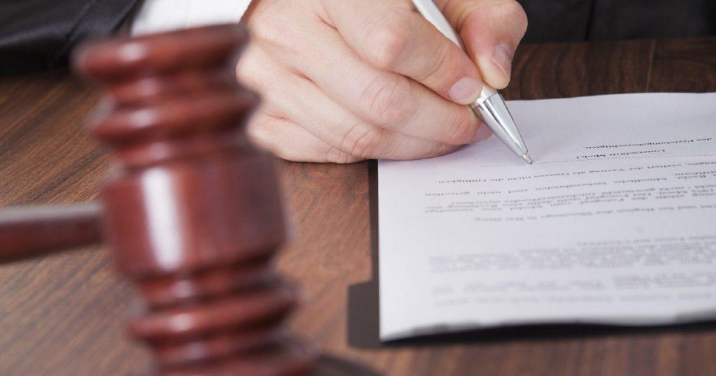 Подать заявление в арбитражный суд через Госуслуги