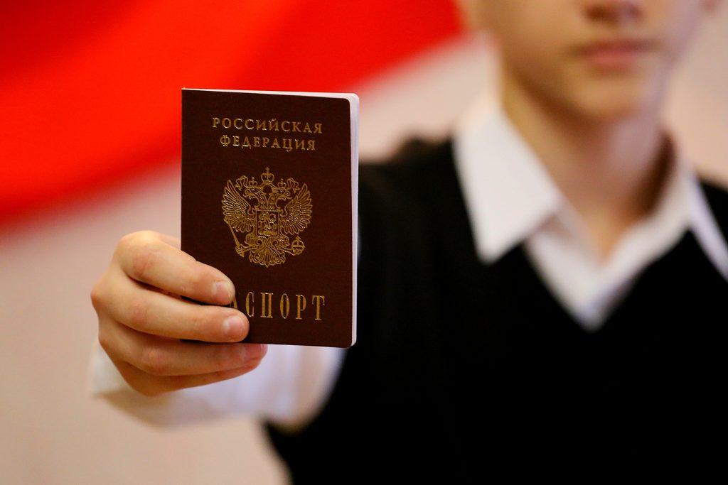 Получение паспорта в 14 лет через Госуслуги