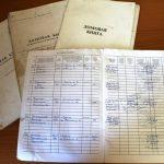 Получение выписки из домовой книги через Госуслуги