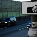 Обжаловать штраф ГИБДД с камеры через Госуслуги