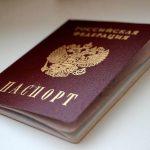 Как заплатить госпошлину через Госуслуги за паспорт