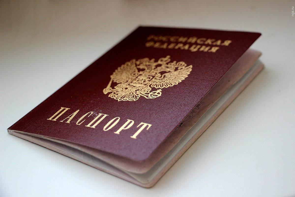 Как оплатить госпошлину за паспорт через Сбербанк Онлайн, госуслуги и терминал