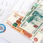 Можно ли заплатить налоги ИП через Госуслуги