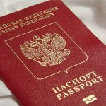 Как подать заявку на загранпаспорт через Госуслуги