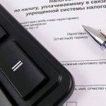 Как получить удостоверение многодетной семьи через Госуслуги
