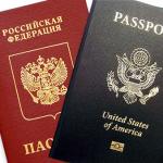 Уведомление о наличии второго гражданства через Госуслуги