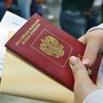 Какие документы нужны для загранпаспорта через Госуслуги