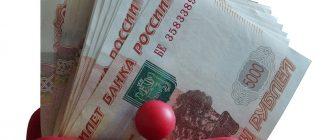Узнать пенсионные накопления по СНИЛС Госуслуги онлайн