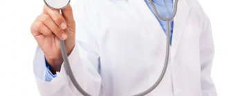 Вызвать врача на дом через Госуслуги
