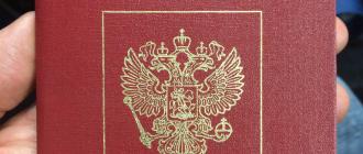 Как записаться в паспортный стол через Госуслуги