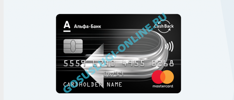 Как написать заявление в сбербанк на возврат страховки по кредиту образец