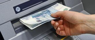 Кредитные карты со снятием наличных без процентов