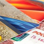 Какие банки дают кредитные карты с 18 лет