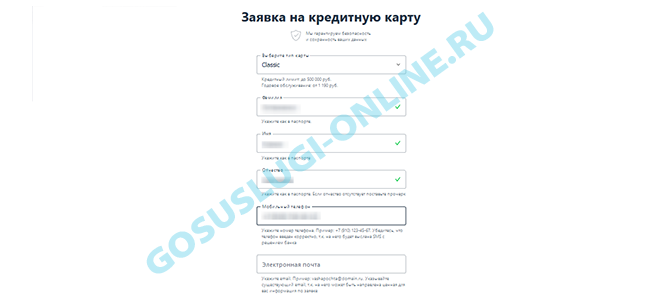 Кредитная карта Альфа-Банка: условия получения и использования