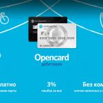 Дебетовая карта банка «Открытие»: основные преимущества