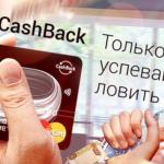 Главные особенности кэшбек-карт от Альфа-Банка