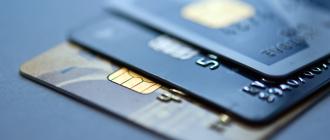 Лучшие современные кредитные карты