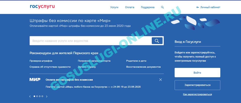 сбербанк кредит 30 тысяч рублей