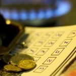 Как посмотреть накопительную часть пенсии на Госуслугах?