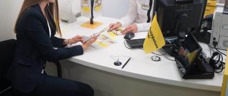 Райффайзенбанк: открыть расчетный счет для ИП