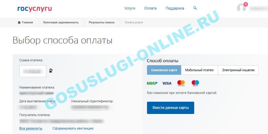 Подать заявку на открытие ИП онлайн: пошаговая инструкция