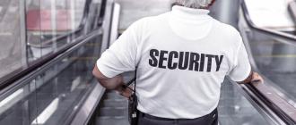 Как получить удостоверение частного охранника через Госуслуги