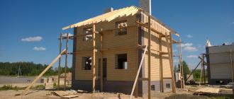 Уведомление о планируемом строительстве через Госуслуги