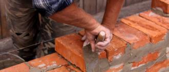 Разрешение на строительство через Госуслуги