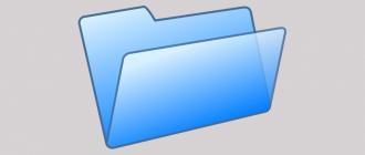 Госуслуги: чем открыть sig файлы